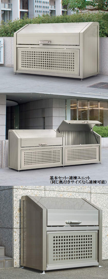 四国化成 ゴミストッカー 画像(基本セット 連棟ユニット)