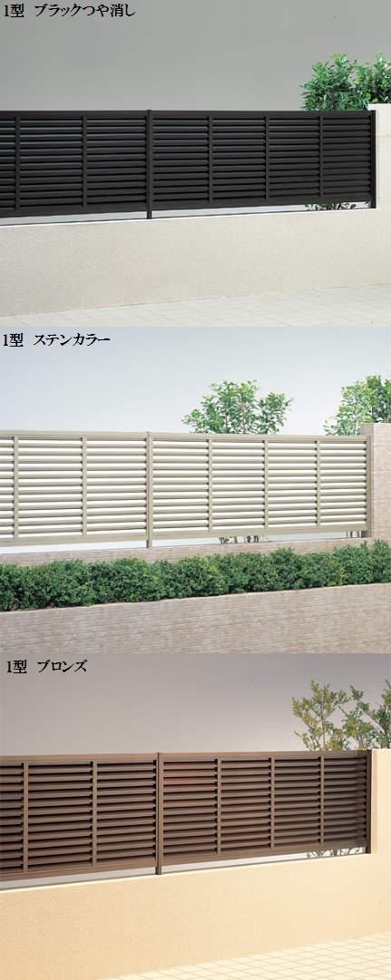 四国化成 ルーバーフェンス1型 画像