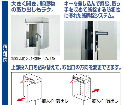 LSP-1型 商品特長画像