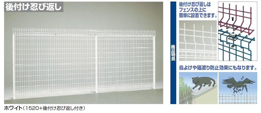 EMF1F型 商品特長画像
