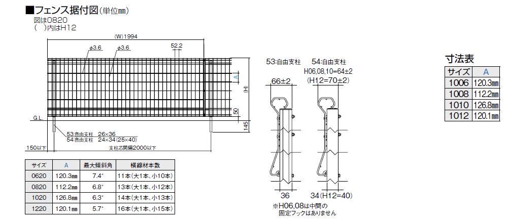 ニュー・プロメッシュ1F型 図面画像