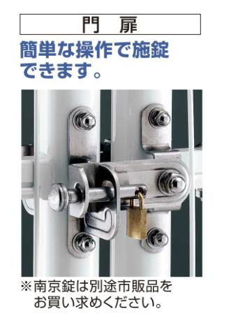 四国化成LMM10型 商品特長画像