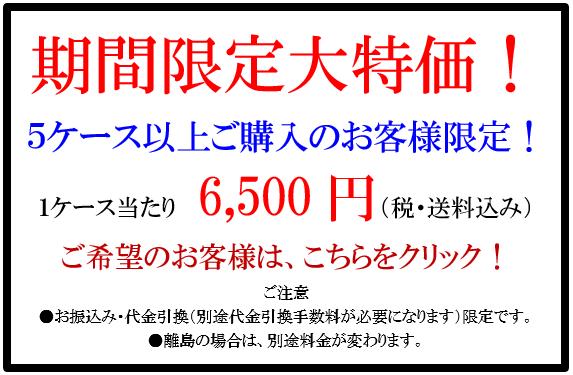 四国化成 シコク聚楽 5ケース以上特別価格画像