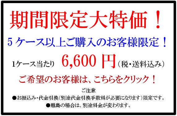 四国化成砂王5ケース以上特別価格画像