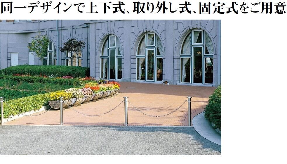 四国化成 レコポールS Dシリーズ 画像