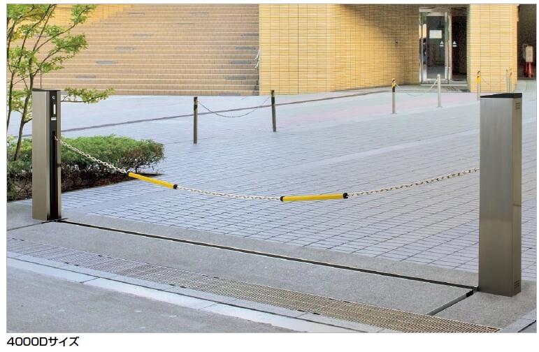 四国化成 電動チェーンゲートS1型 商品画像