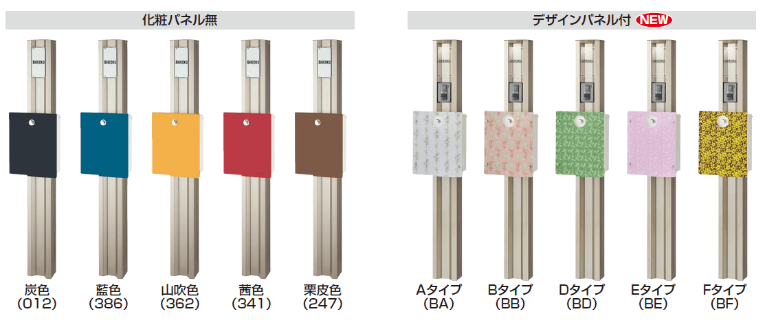 四国化成 クレディ門柱3型 新商品ポスト画像