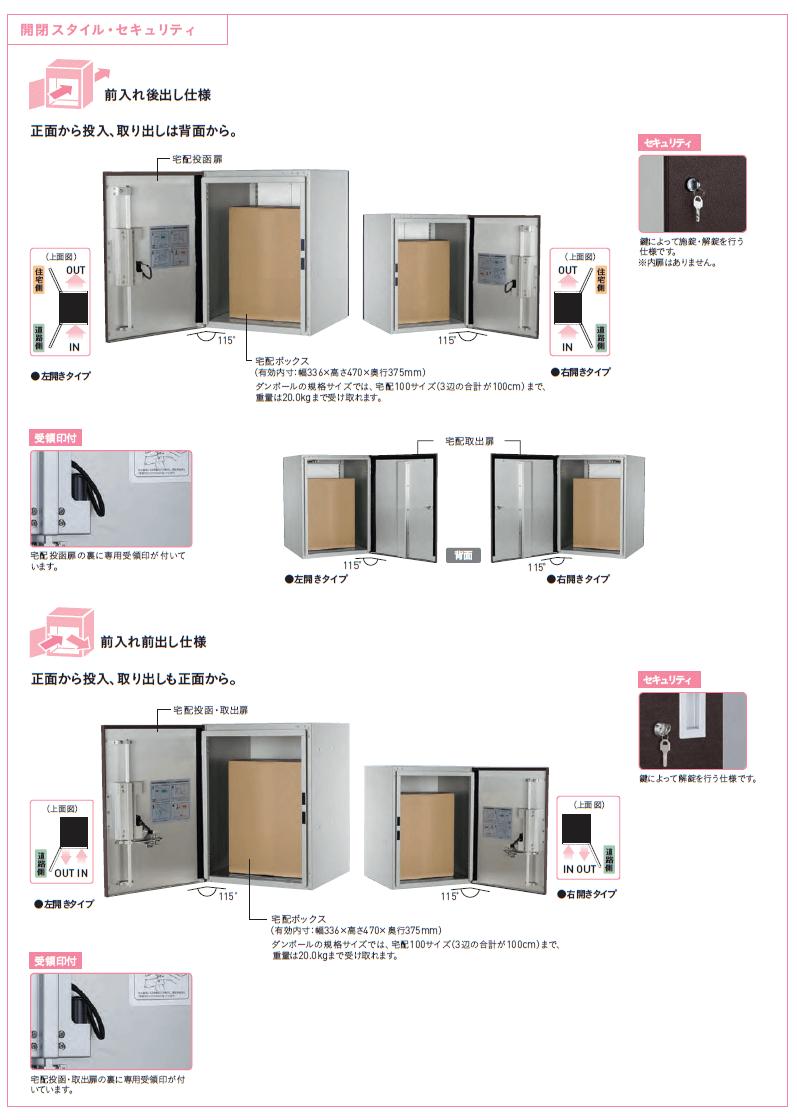 ユニソン コルディア100 ポスト無し 商品特長画像
