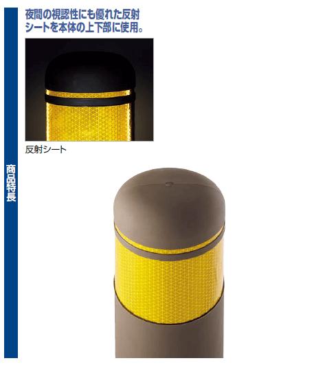 四国化成 EKT130商品特長画像