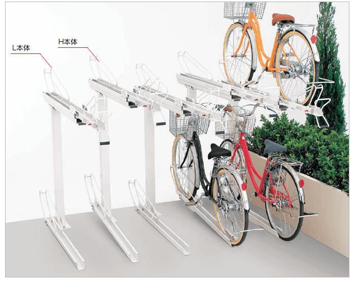 四国化成 2段式サイクルラック1型 画像