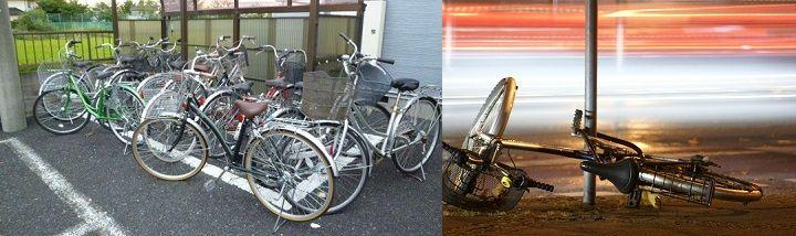 2段式サイクルラック1型 取り付ける理由 写真