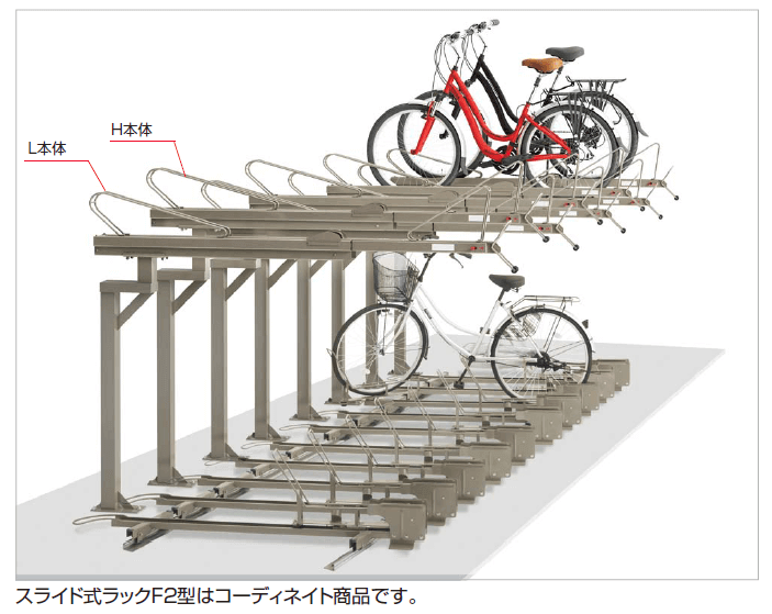 2段式サイクルラック2型 画像
