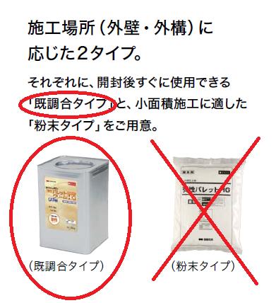 弾性パレットクリーム 商品画像
