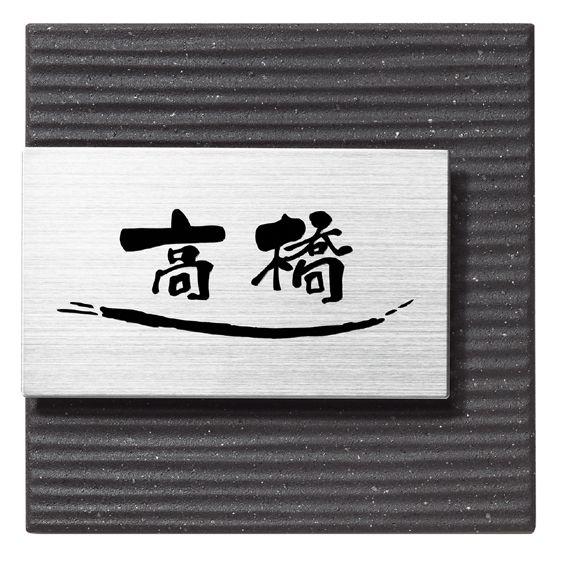 丸三タカギ SLS-Y1-614(黒) スマイル ステージ(SMILE Stage)画像