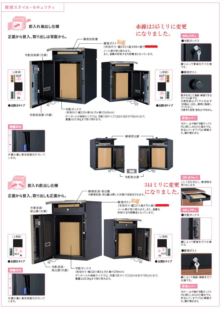 ユニソンVico 商品特長画像