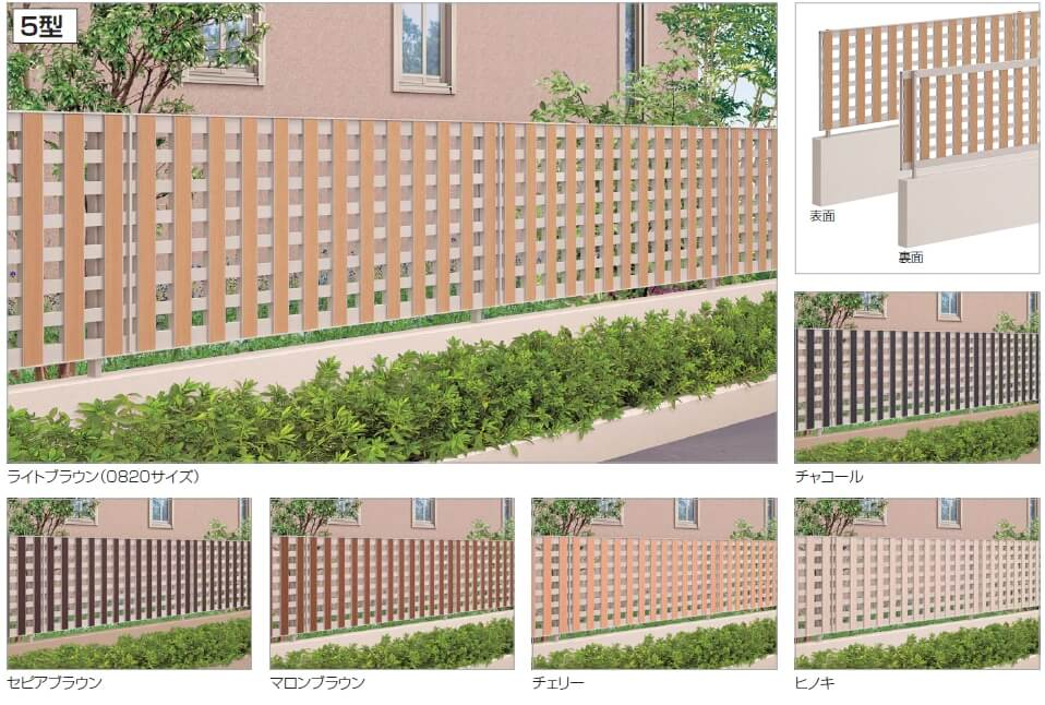 四国化成 クラリスフェンス5型 商品画像