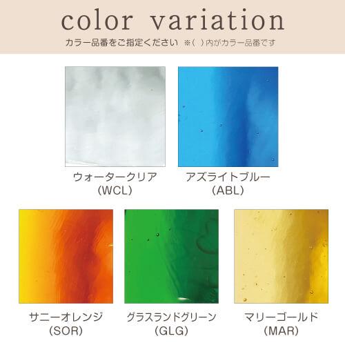 本体のカラー変更について説明画像
