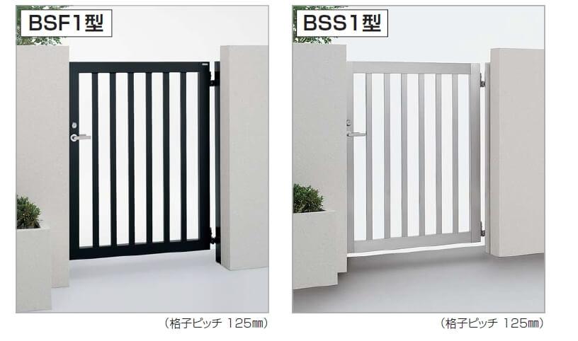 四国化成 袖門扉 BSF1型 BSS1型画像