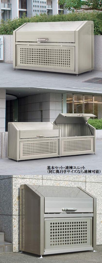 四国化成 ゴミストッカーPS型画像(基本セット 連棟ユニット)