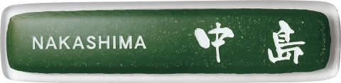 NP-GL2B-GR(グリーン)画像 四国化成 ガラス表札