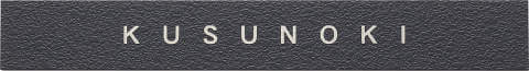 NP-SU1A-012(炭色)画像 四国化成 ステンレス表札