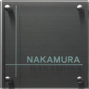 NP-AC1A-HBS(ヘアラインブラック)画像 四国化成 アクリル表札