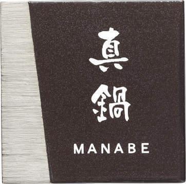 NP-TL3B(鉄砂 有田焼)画像 四国化成 タイル表札