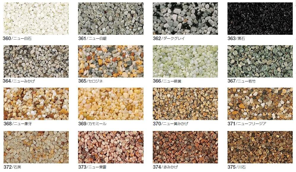リンクストーンS カラー画像