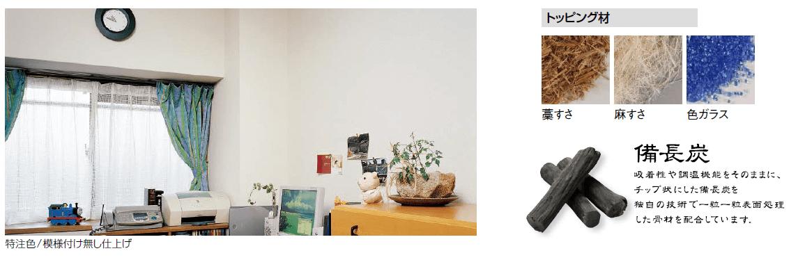四国化成 さやか商品画像