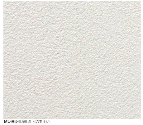 四国化成 ナチュラックス(自然素材壁)商品画像