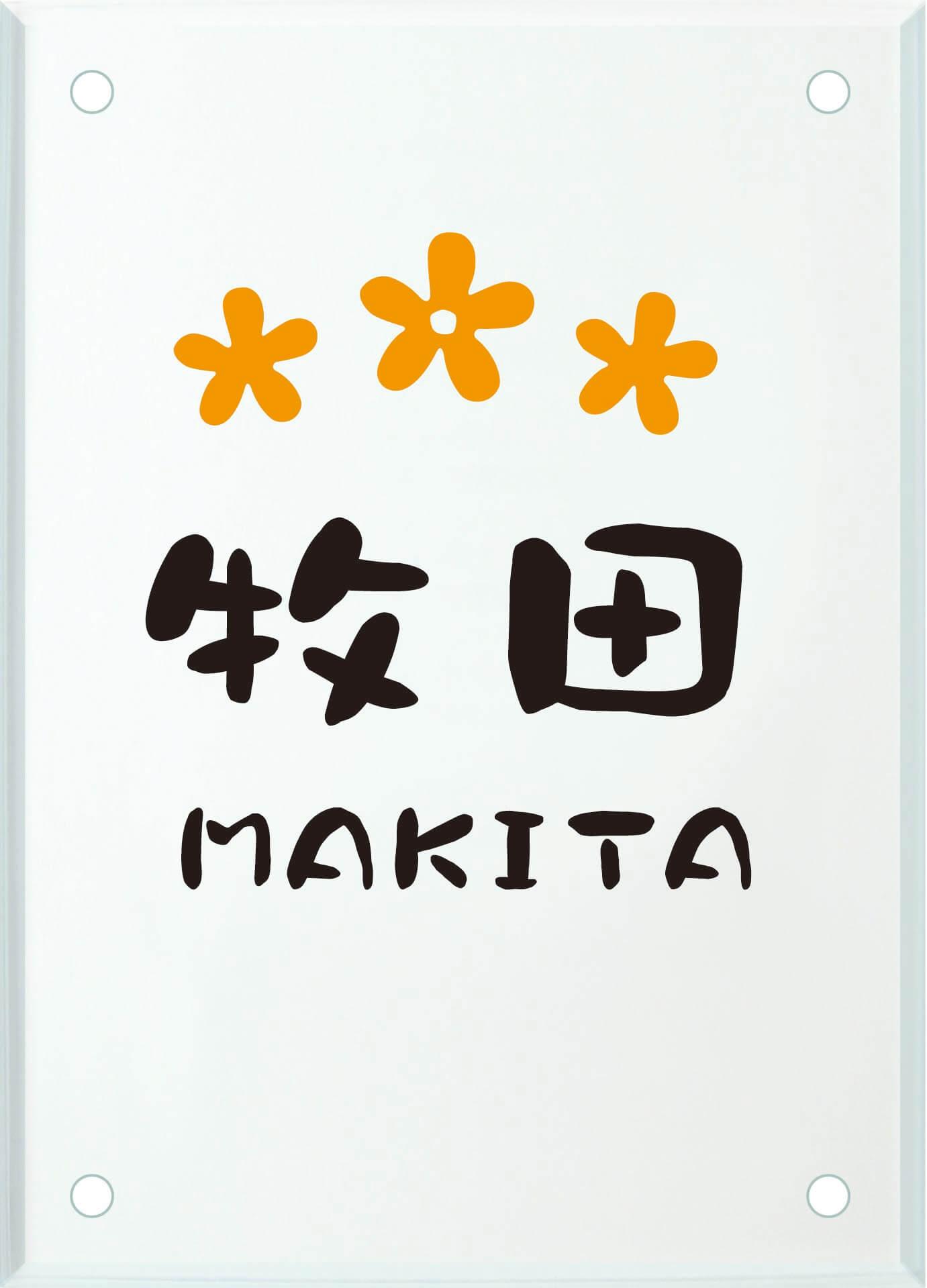 丸三タカギ SIT4-A-96(2色)画像