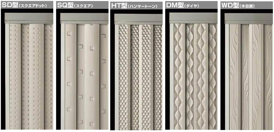 四国化成(シコク) ルリエフェンス SD型/SQ型/HT型/DM型/WD型 縦ルーバータイプ画像