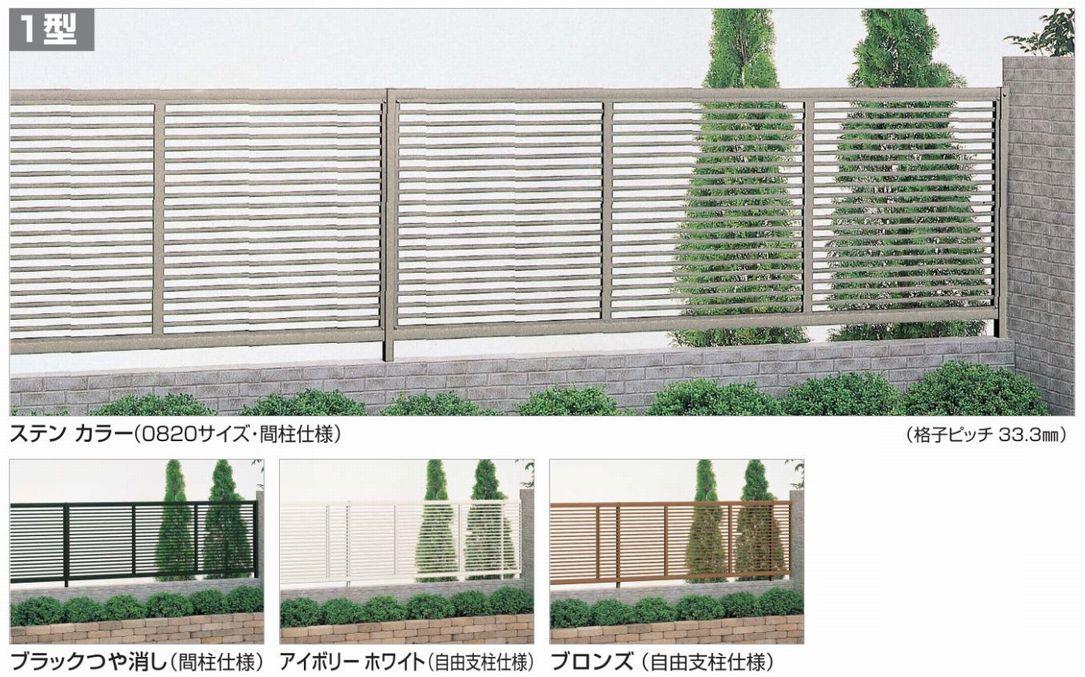 四国化成 クレディフェンス1型 写真