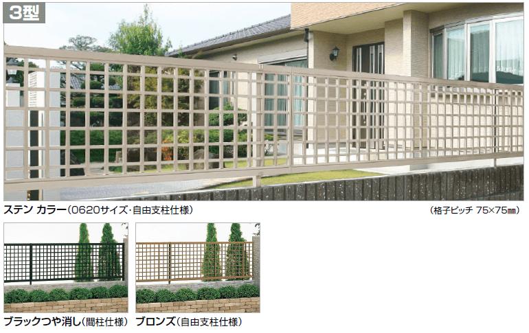 四国化成 クレディフェンス3型画像