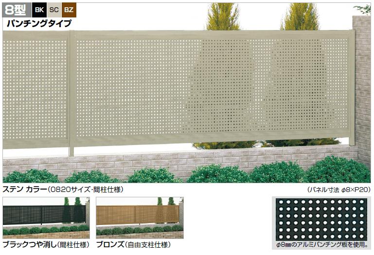 四国化成 クレディフェンス8型画像