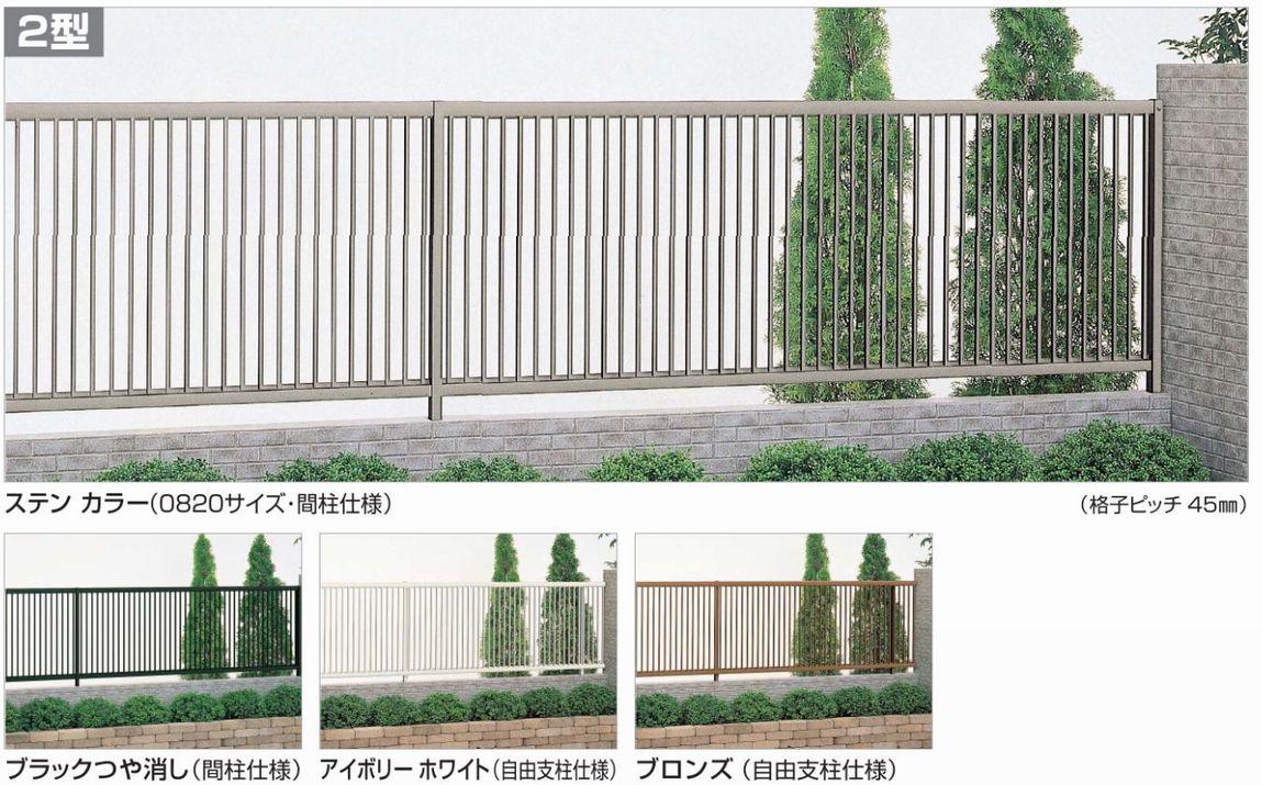 四国化成 クレディフェンス2型 写真