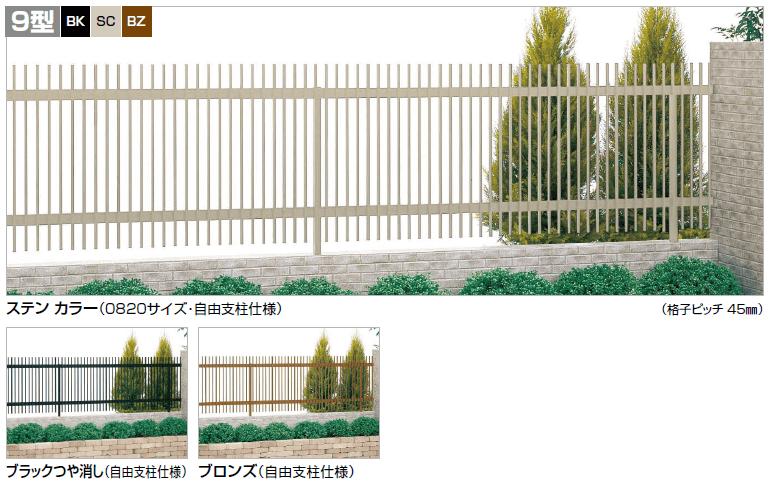 四国化成 クレディフェンス9型 写真
