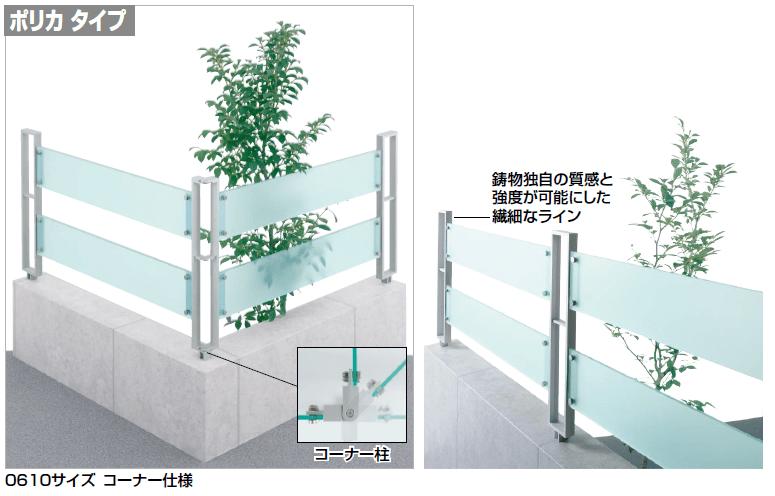 四国化成 マイフェンスS1型 ポリカタイプ画像