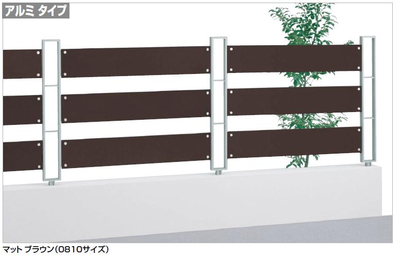 四国化成 マイフェンスS1型 アルミタイプ画像