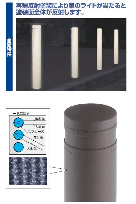 四国化成 レコポールRF115 商品特長画像