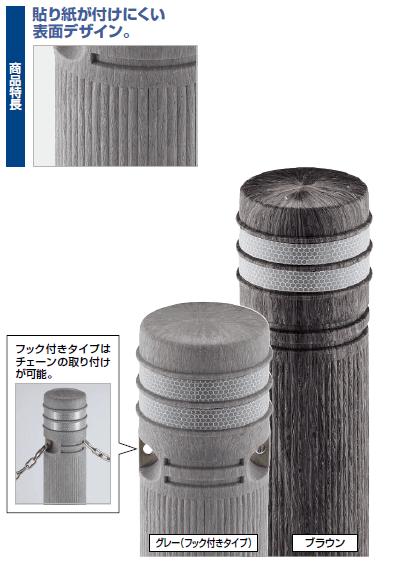 四国化成 レコポールRP115商品特長画像