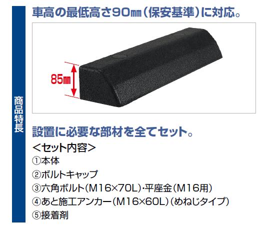 四国化成 サインストッパーRG 商品特長画像