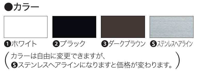 カラーについて 画像