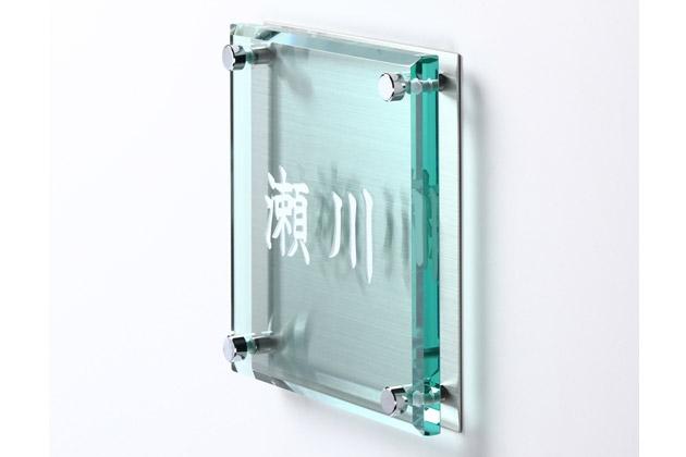 丸三タカギ SGL-S-501 ソリッドガラス 画像