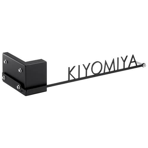 美濃クラフト LKM-1 消灯時画像